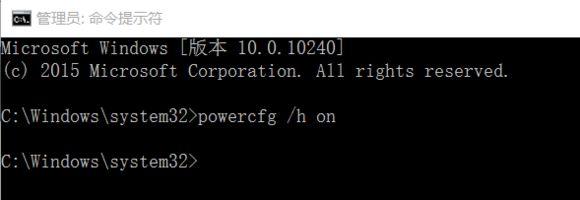 蓝屏driver power state failure