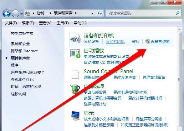 Win7纯净版没有USB驱动解决教程