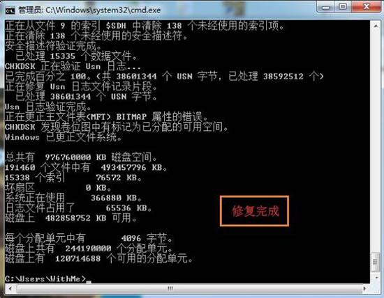 Win7移动硬盘打不开