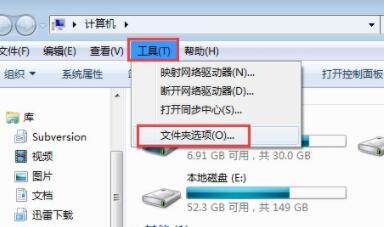Win7文件夹属性没有安全属性解决教程