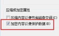 Win7文件夹被加密解决办法
