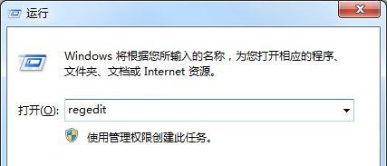 电脑新装Win7系统无法识别U盘怎么回事
