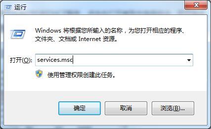 Win7无法识别网络怎么办?
